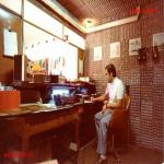 Lo studio uno, la sala riunioni e il fondatore di Radio Perla del Tirreno Mimmo Villari  la prima e indimenticabile radio libera di Bagnara Calabra  archivio Mi.vil
