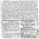 bagnara articoli sul terremoto 1908_003
