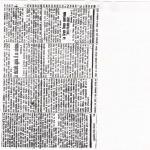 bagnara articoli sul terremoto 1908_049