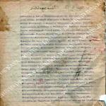 piano regolatore 1919 1921_1