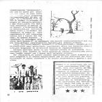 obiettivo 1200 pagine_0247