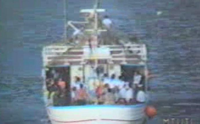 bagnara festa di marinella mivil
