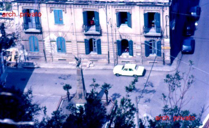 Palazzo Morello (metà anni 80)  (sede del liceo scientifico E. Fermi)