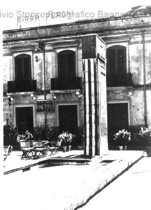 bagnara banco di napoli anni 60