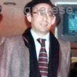 bagnara agatino caratozzolo 1983